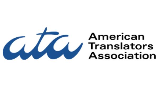 american-translators-association-logo